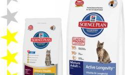 Корм для кошек Science Plan: отзывы и разбор состава
