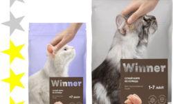 Корм для кошек Winner: отзывы, разбор состава, цена