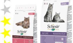 Корм для кошек Schesir: отзывы, разбор состава, цена