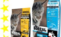 Корм для кошек Boreal: отзывы, разбор состава, цена