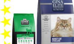 Корм для кошек Gina Elite: отзывы, разбор состава, цена