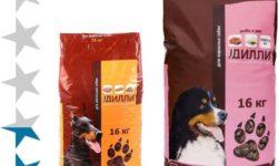 Корм для собак «Дилли»: отзывы, разбор состава, цена