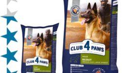 Корм для собак Club 4 Paws Scout: отзывы и разбор состава