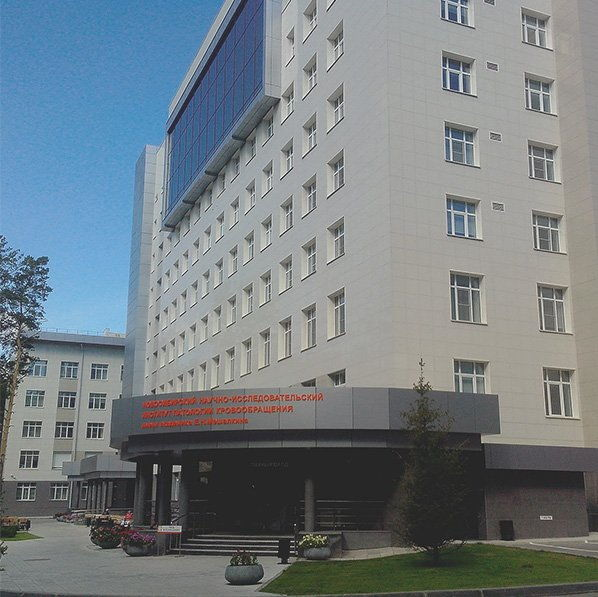 """Клинико-диагностический центр ФГБУ """"ВГНКИ"""""""