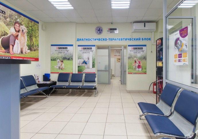 Сеть ветеринарных клиник доктора Герстендорфа на Коровинское шоссе