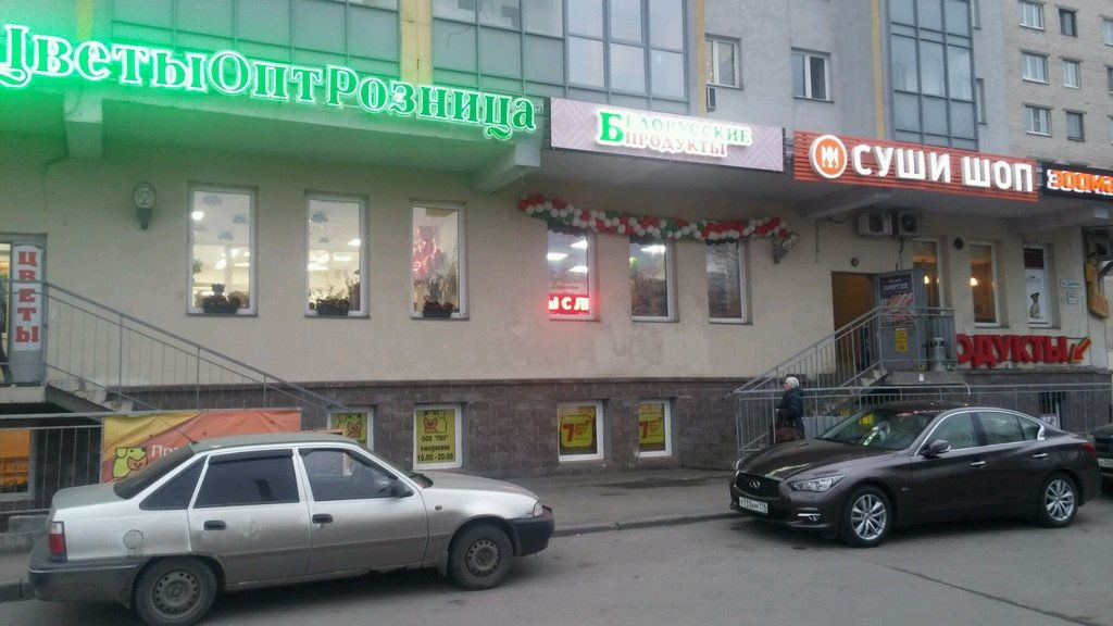 ВЕТЕРИНАРНАЯ АПТЕКА на Дыбенко
