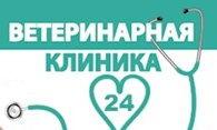 """Ветеринарная клиника """"Шарик и Матроскин"""""""